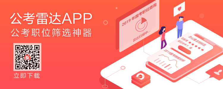 推广素材-app.png