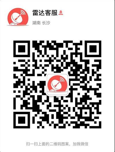 客服微信号.jpg
